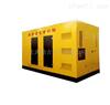 YZLX998系列超静音发电机组
