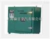 NZHG-4-100KG YGCH-200KG内热式自动焊焊剂烘箱厂家