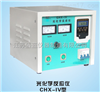 GHX-IV型系列光化学反应仪