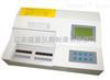MC-T10高智能农药残留速测仪
