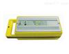 8898A型电缆识别仪
