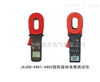 JXJDQ-4401/4402钳形接地电阻测试仪