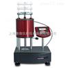 Hanatek MFI熔融指数仪/熔体体积流动速率测定仪