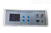 HDGC3964 直流纹波系数测试仪