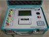 PSZBC-A变比测试仪