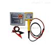 GTS730/-740電纜識別儀