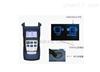 WT3201手持式PON光功率计