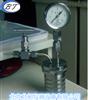 压力显示高压消解罐(反应釜)BTX