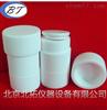 全氟消解罐(100ml)BTQ-100