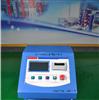 MLZN变压器智能控制台