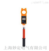 ETCR9000S便携式高低压钳形电流表
