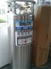 查特绝热气瓶MVE160MP