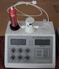 ZD-3A自动电位滴定仪