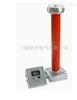 TLHG-105系列电容分压器高压测量系统