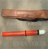 YD-10KV伸缩式高压验电器