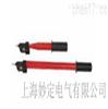 YD-35KV高压交流验电器