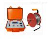 HZTD-601接地引下线导通电阻测试仪