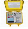 ZDBR-A变压器容量及空负载测试仪