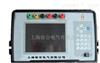 XHHG-II电流互感器现场测试仪