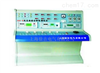 XH-II变压器综合特性测试台