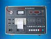 SX-2000真空度测试仪