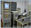 Gleeble 3000 DST熱模擬試驗機