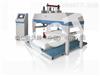 床垫性能测试仪,全自动床垫耐久性能试验机
