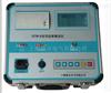 HTYM-H電導鹽密測試儀