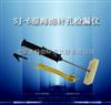 SJ-6多电压检漏仪  湿海绵针孔检漏仪