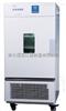 SHP-160DB微电脑低温生化培养箱
