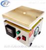 粉末涂料凝胶化时间测定仪CQ-J11胶化时间仪
