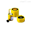 RCS101單作用薄型液壓千斤頂