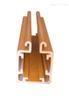 大平方3极DHG系列工程塑料导管式滑触线