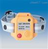 286SVD腕式高壓報警器
