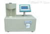 SCNQ1102石油産品凝點傾點測定儀