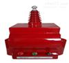 HJ6Kv精密电压互感器