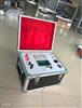 回路电阻测试仪上海厂家