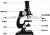 MC-C2119MC-C2119系列显微镜