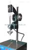 锥入度测定仪;针入度测定仪