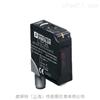 MLV11-54-Ex/40b/112P+F倍加福MLV11-54-Ex/40b/112传感器 P+F光电式传感器