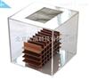 ZC/ZLG20蟑螂饲养盒、昆虫饲养箱、蟑螂缸