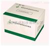 ZC木耳硫酸镁检测试剂盒、木耳掺假快速检测盒