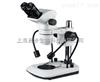 SZM81-BSZM81-B连续变倍体视显微镜
