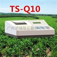 TS-Q10土壤養分速測儀性\土壤氮、磷、鉀測定儀