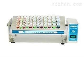 其林贝尔WH-986静音混合器