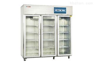 中科美菱药品保存箱YC-1500L