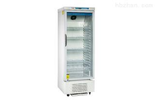 中科美菱2-8度医用冷藏柜YC-300L